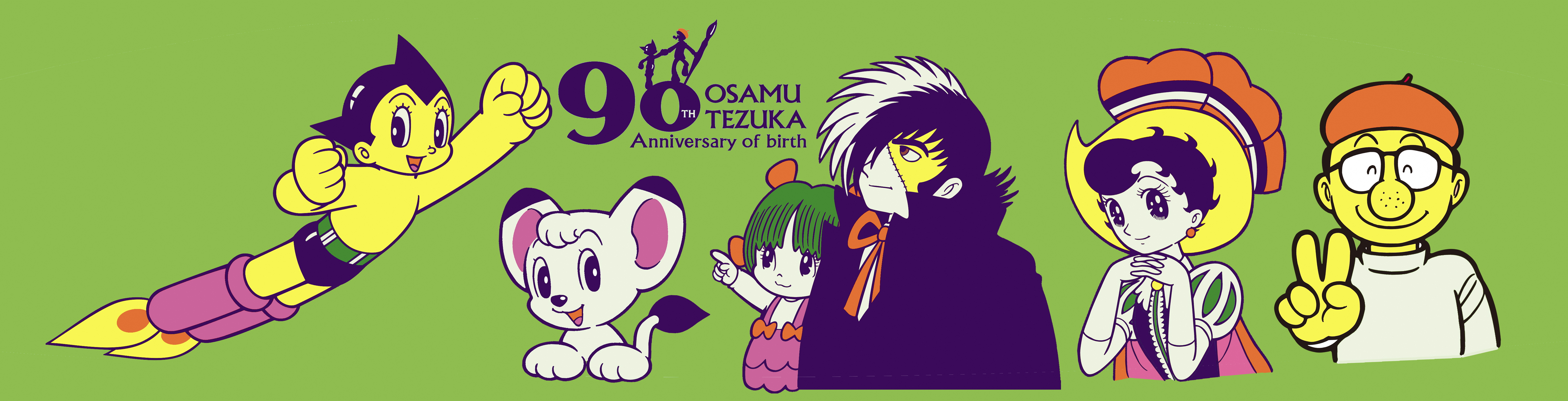 H30第2_手塚治虫キャラクター©TEZUKA PRODUCTIONS.jpg